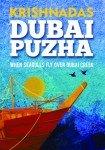 Dubai Puzha