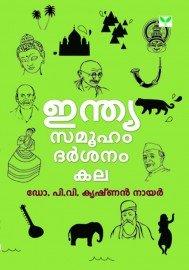 India:Samooham Darsanam Kala