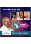 Collections Of M K Sanu