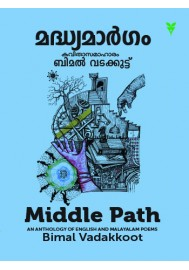 Middle Path